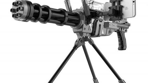 Augmented-Reality-Gatling-Gun-1280x720.jpg